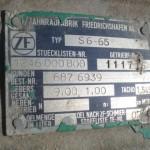 DSC07986