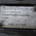 DSC08154